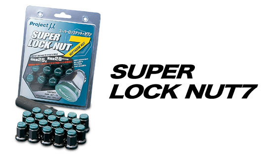 SUPER LOCK NUT 7