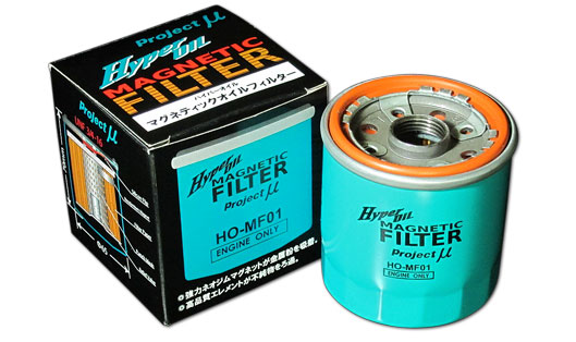MAGNETIC OIL FILTER