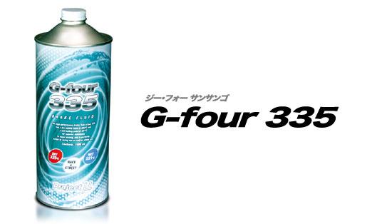 G-four 335