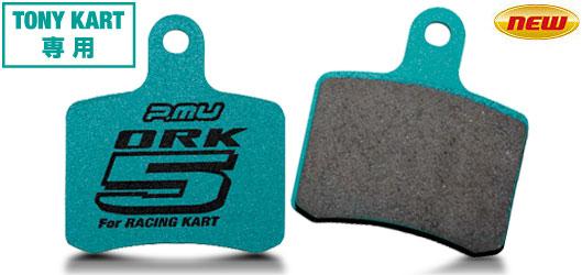 ORK5 for TONY KART BSD