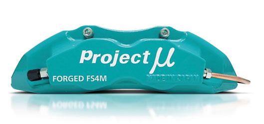 FS4M<br>FORGED STREET CALIPER 4pistons x 2Pads