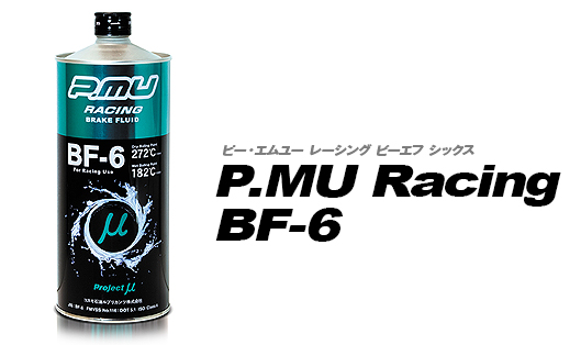 P.MU Racing BF-6